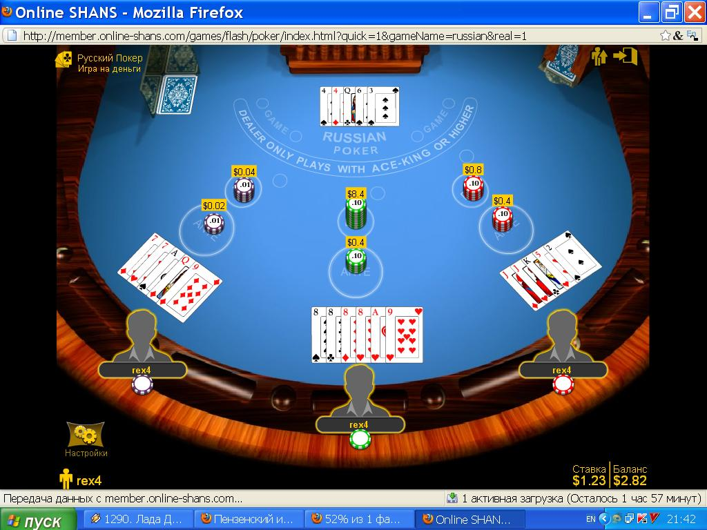 Online casino pokerguide how not to rob a casino